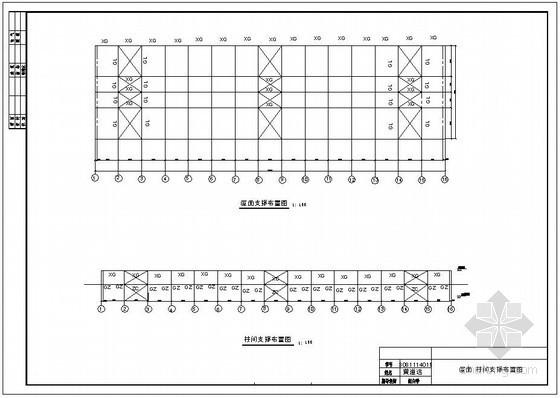 [学士]某门式钢架课程设计图纸