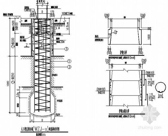 人工挖孔灌注桩节点构造详图