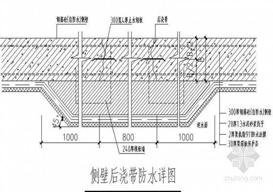 [广东]框架结构豪华大酒店防水工程施工方案