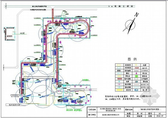 [浙江]框剪结构及钢结构机场航站楼工程施工组织设计(227页)
