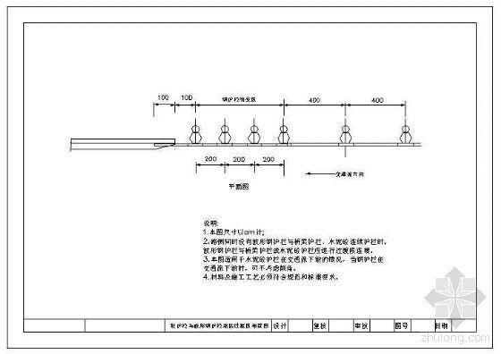 混凝土护栏与波形钢护栏连接过渡段节点构造详图