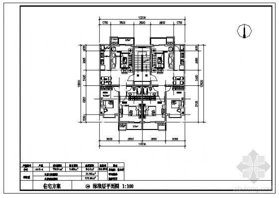 两室两厅(84m2)