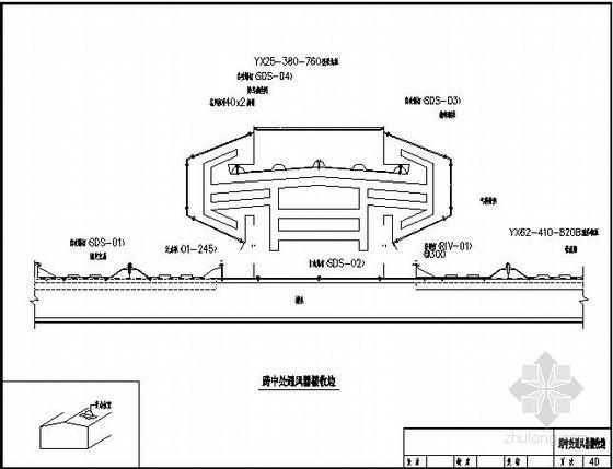工业及民用门式钢架结构节点详图