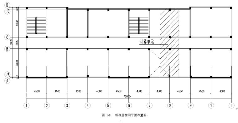 混凝土框架结构设计模板_3