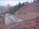 隧道施工安全事故案例警示教育PDF版(共23页)