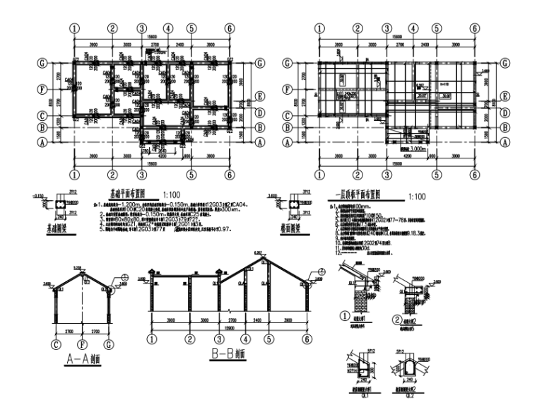 Isemachi公共厕所资料下载-砌体结构公共厕所施工图(不全)