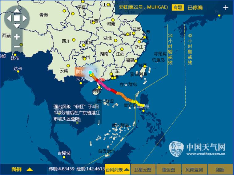雨季、台风、高温季节及夜间施工技术措施(5页)