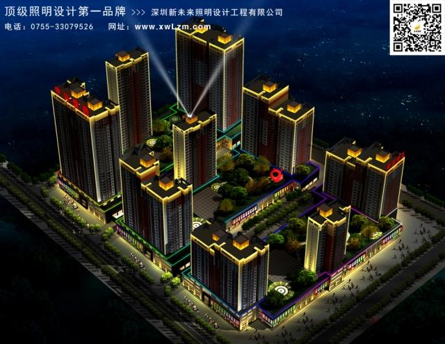 层次感和立体感;住宅室外灯光设计也指住宅小区室外景观灯光设计,着重图片