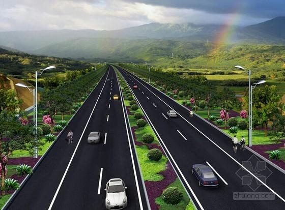 杭州市政道路cad资料下载-[杭州]2015年市政道路提升改造工程招标文件(含工程量清单)