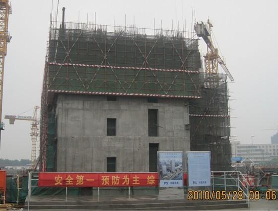 [天津]超高层综合大厦工程项目创新成果总结(附图)
