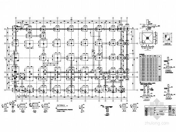 [北京]地上五层框架结构图书馆结构施工图