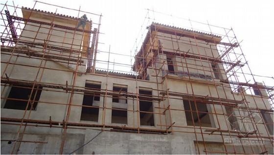 框架结构别墅项目分部工程施工质量总结(图文并茂)