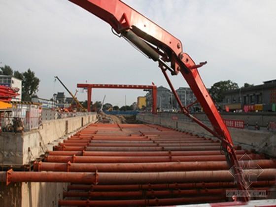 [北京]地铁指挥中心深基坑开挖支护监测施工方案