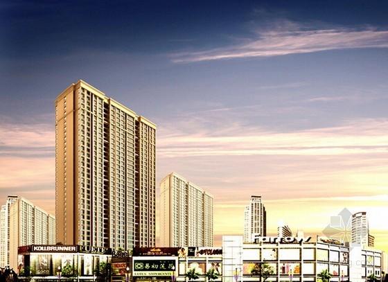 [标杆房企]四线城市房地产开发设计成本优化方案比选分析报告(附图详细)