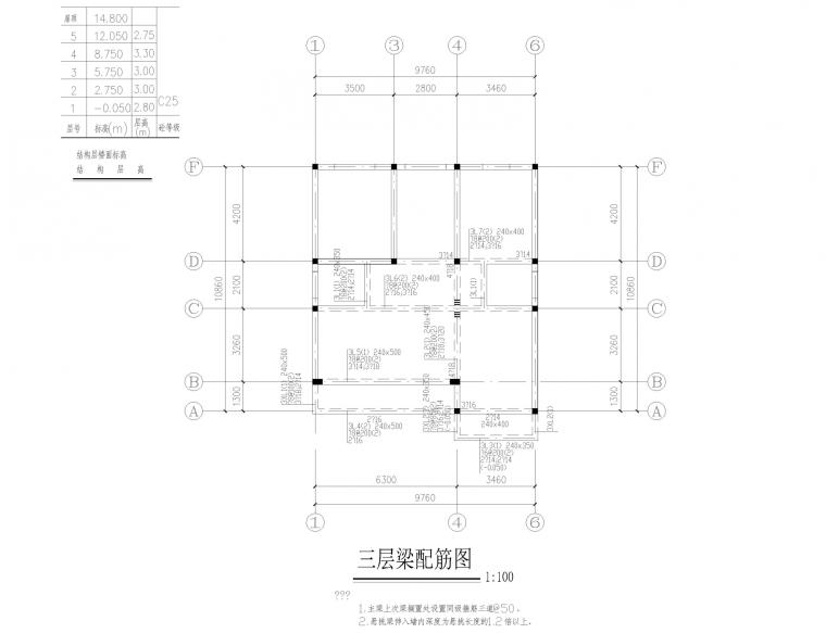 江西某经济型别墅全套施工图(建筑结构水电)_46