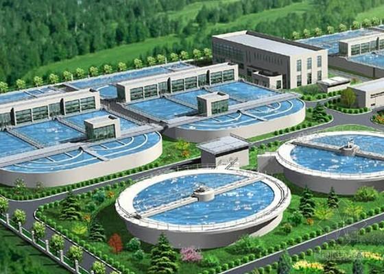 污水处理系统成套设备安装工程合同范本(67页)