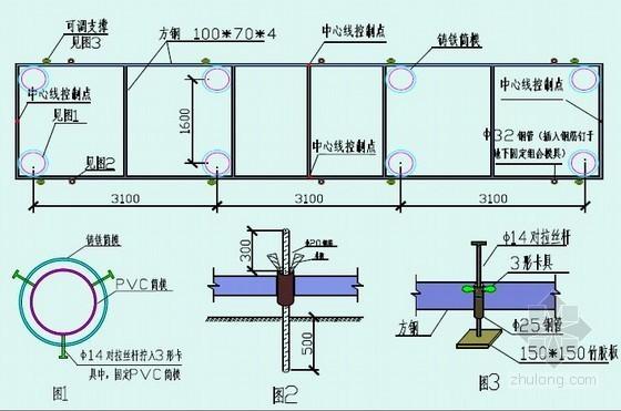 提高光伏发电站硅晶板支架基础桩合格率
