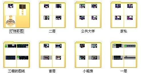 [广东]名师设计高档四星级国际酒店装修图资料图纸总缩略图