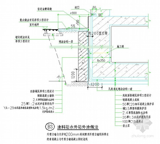 [广东]住宅楼地下室防水施工方案(聚氨酯 水泥基渗透结晶型防水涂料)
