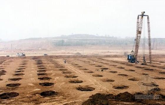 黄土高原湿陷性黄土地基处理强夯法施工工艺