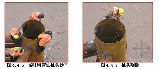 [山东]海湾大桥钻孔灌注桩基础施工方案(海上作业)