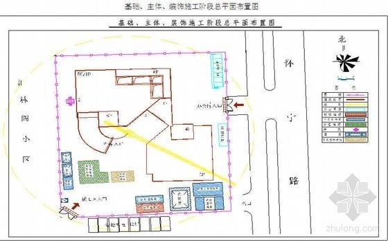 合肥某多层办公楼工程施工组织设计(框架结构 创黄山杯)