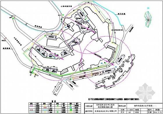 [北京]会议中心客房及附属设施施工现场平面布置图(基础 结构 装修)