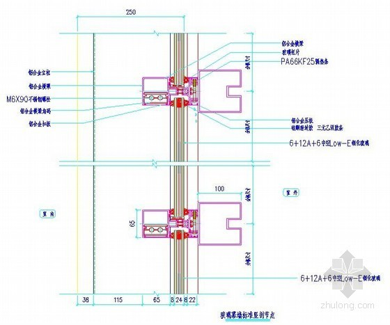 玻璃幕墙标准竖剖节点详图
