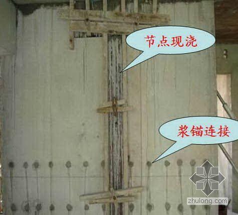 全预制装配剪力墙结构节点创新(NPC体系 PPT)