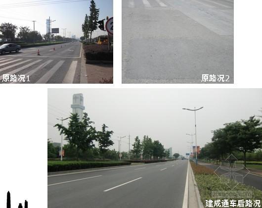 [PPT]公路工程再生水稳、温拌沥青混凝土路面竣工总结