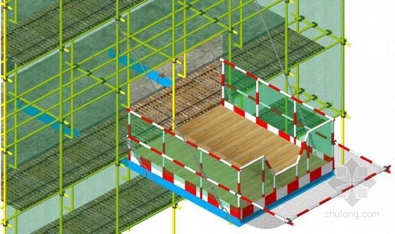 建筑工程施工现场11个分项工程安全文明标准化手册(130余页 2015年)