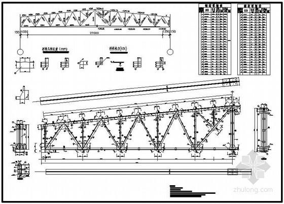 某27m钢结构梯形屋架节点详图