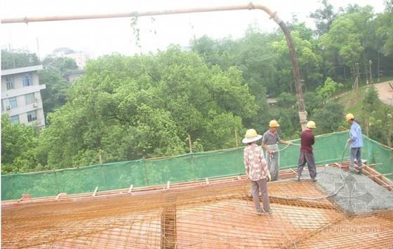 [QC]提高大面积斜坡屋面混凝土施工质量(中建)