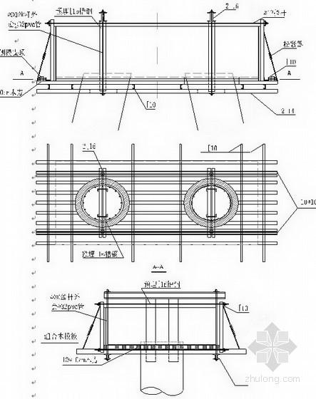 [广东]码头工程施工组织设计