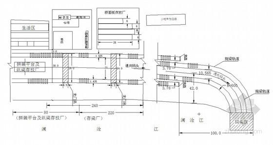 大跨径钢筋混凝土悬索桥专项施工方案(上部结构)