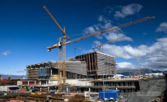 [广东]大型房地产企业集团工程项目管理实施手册(586页 图文丰富)