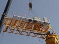甘肃知名酒店S450塔吊安装施工方案