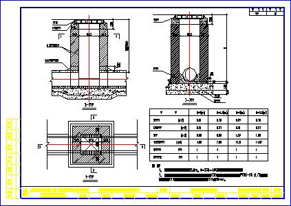 道路工程施工设计图(共51张,含工程说明文档)_2