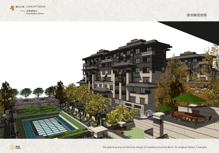 [河北]院落复兴——承德宝山地块规划及建筑设计_5