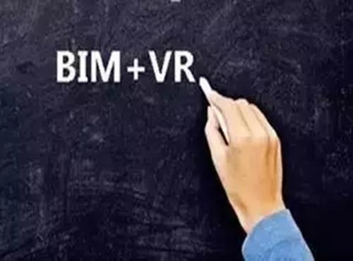 VR全模渲染教程资料下载-BIM+VR,为未来建筑扬帆起航
