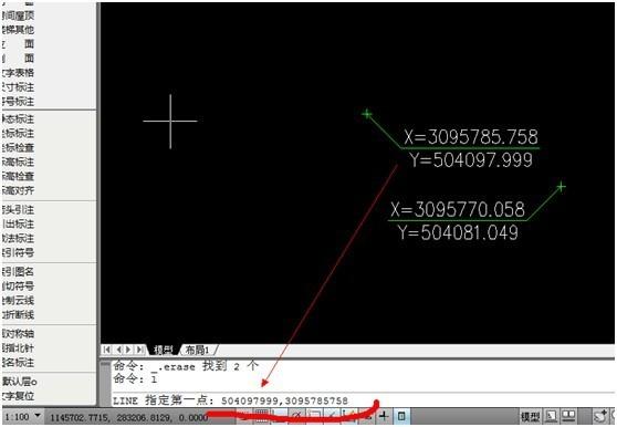 讲解施工总平面图与各楼图纸之间坐标的转换!_3