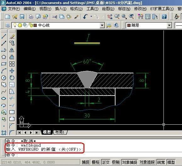 建筑工程师使用CAD建筑制图的秘籍