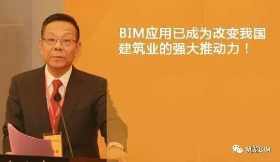 BIM应用已成为改变我国建筑业的强大推动力!