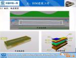 BIM技术在地铁车站施工中的应用成果展示