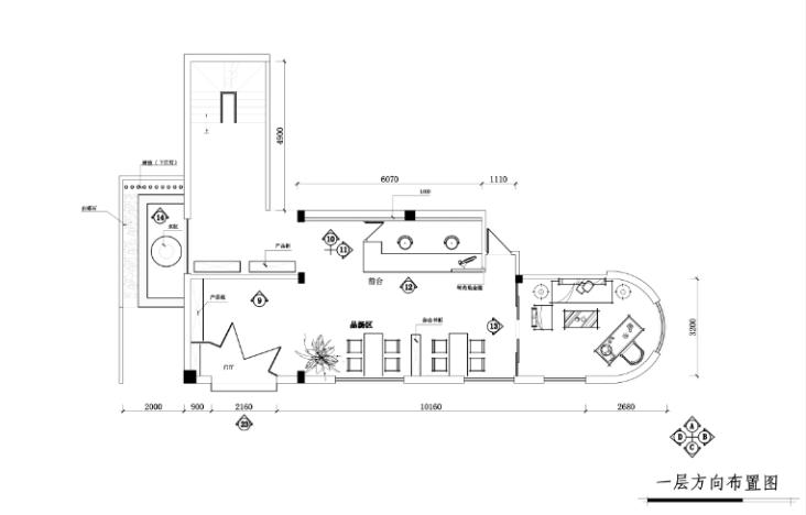 福州某养生馆混搭风格养生馆室内装修设计施工图