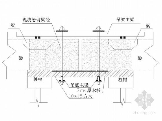[山东]港口码头扩建工程施工图