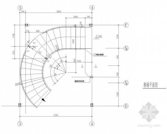 弧形直跑钢楼梯节点构造详图