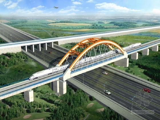 [江苏]跨高速公路1-96m系杆拱桥实施性施工组织设计76页(支架现浇 拱肋吊装)