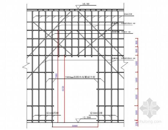 [湖北]热电联产工程冷却塔下环梁施工方案