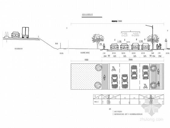 [湖南]30米宽四车道市政道路图纸全套173张附计算书(排水绿化照明交安 空心板桥)